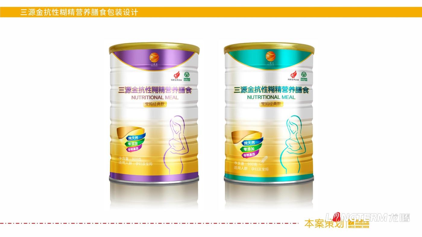 三源金抗性㕆精营养膳食包装设计
