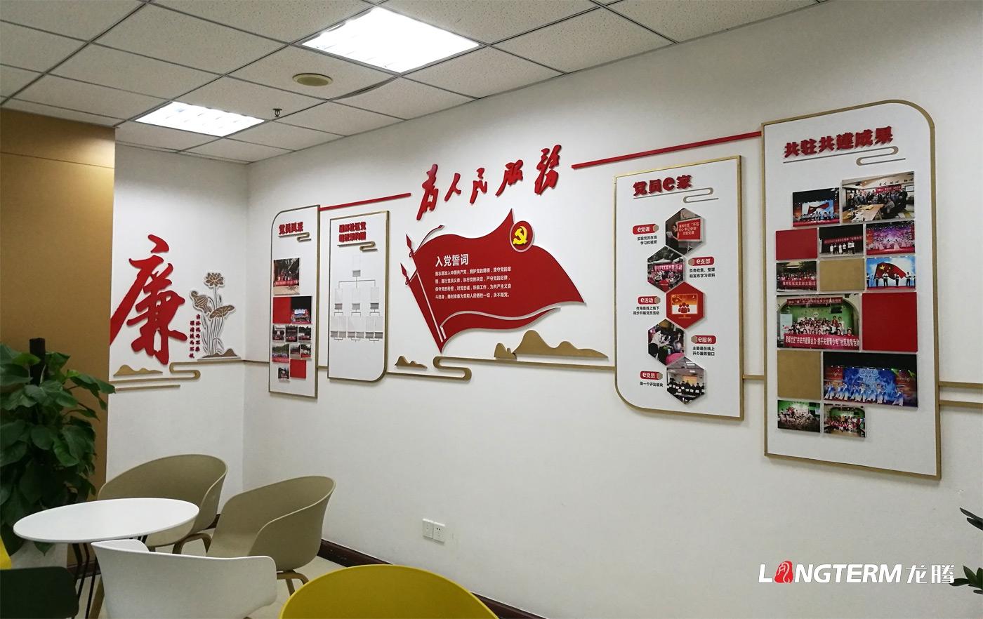 晨辉社区文化建设_成龙路街道办事处社区党建、廉政文化设计及制作安装