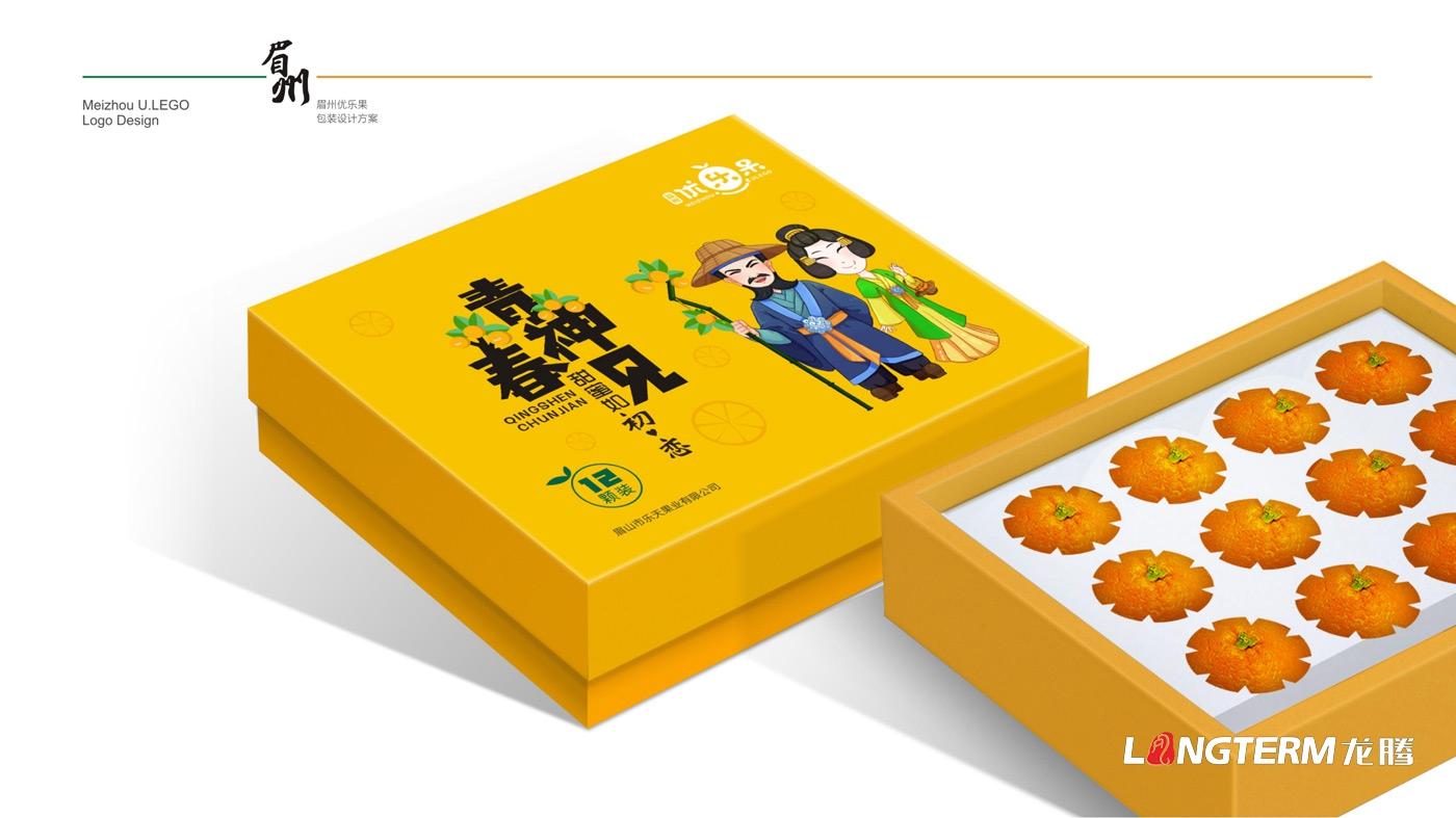 眉山优乐果品牌视觉形象设计_眉山市乐天果业有限公司LOGO及包装设计