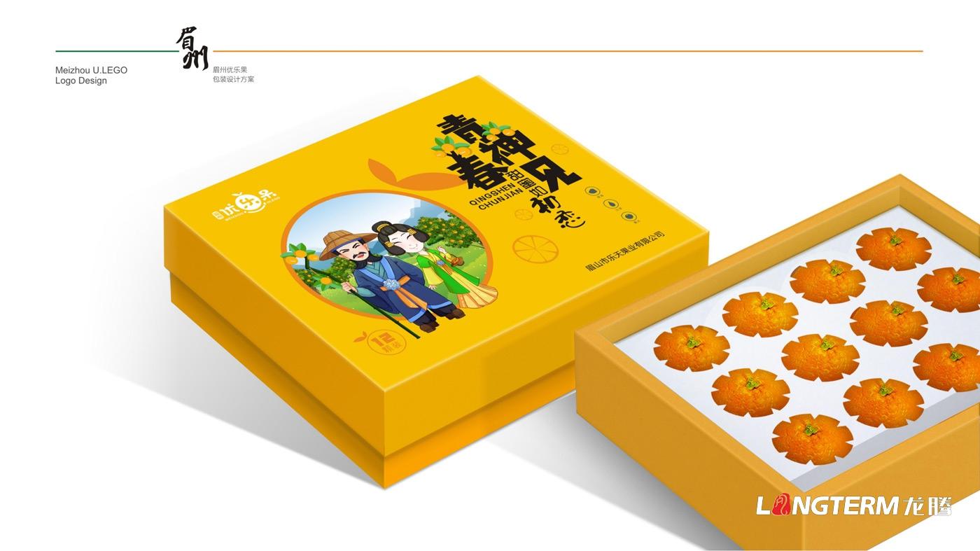 眉州优乐果水果包装箱设计_眉山市乐天果业有限公司产品包装设计