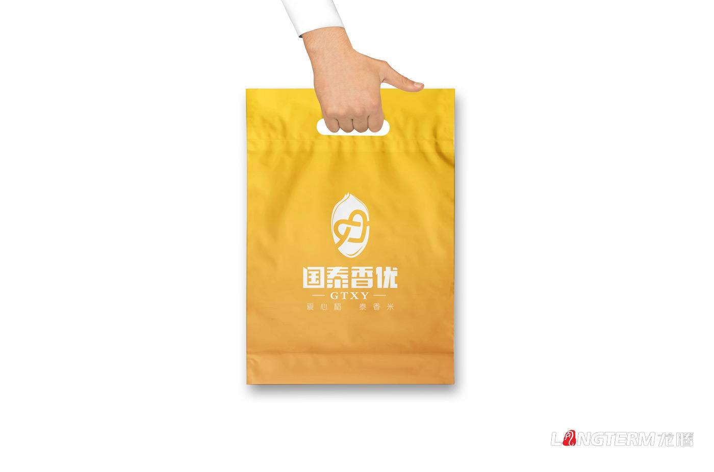 国泰香优种业品牌VI设计_四川众智种业科技有限公司视觉形象LOGO设计