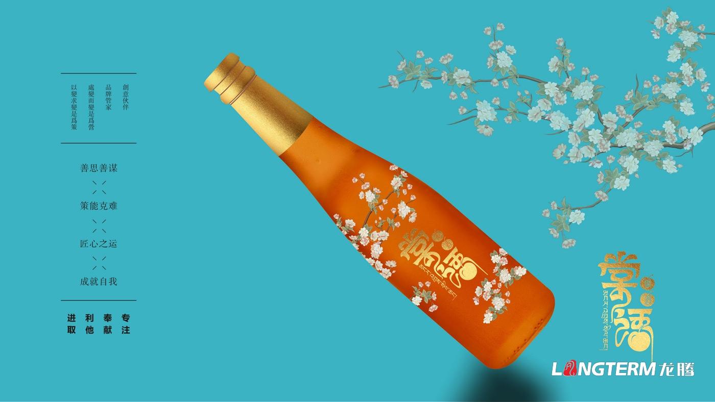 棠语果酒LOGO及包装设计