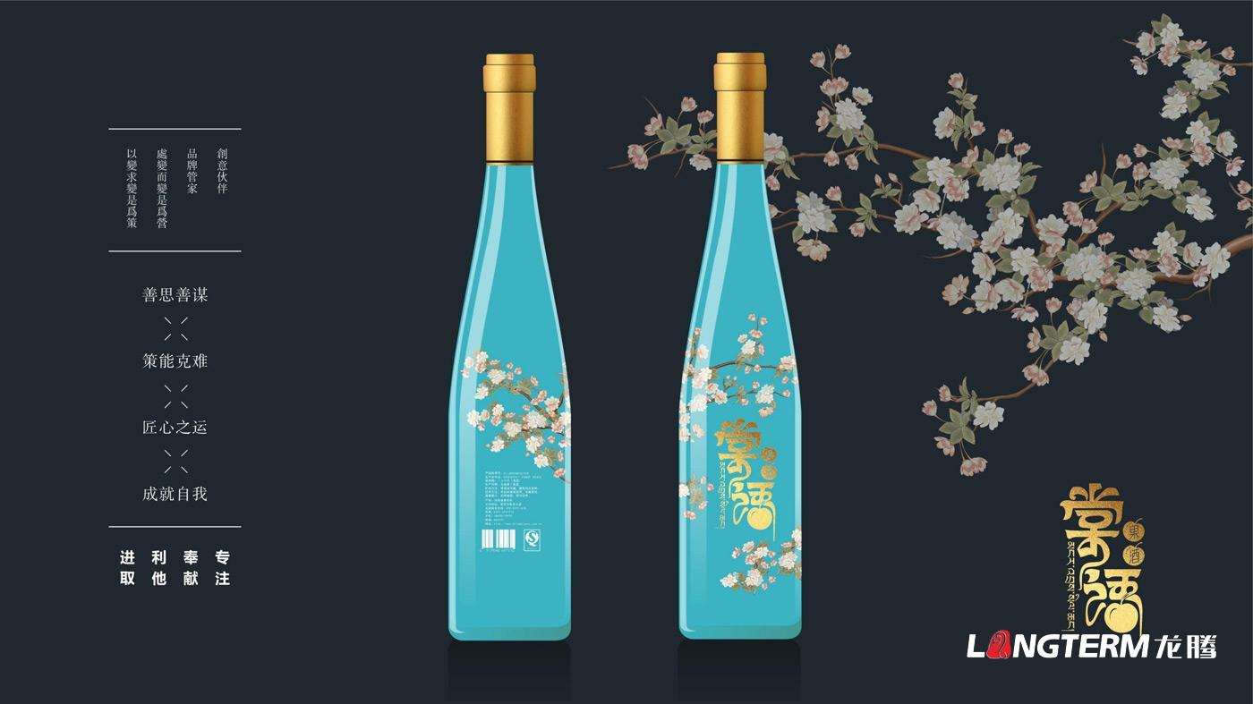 棠语果酒包装设计