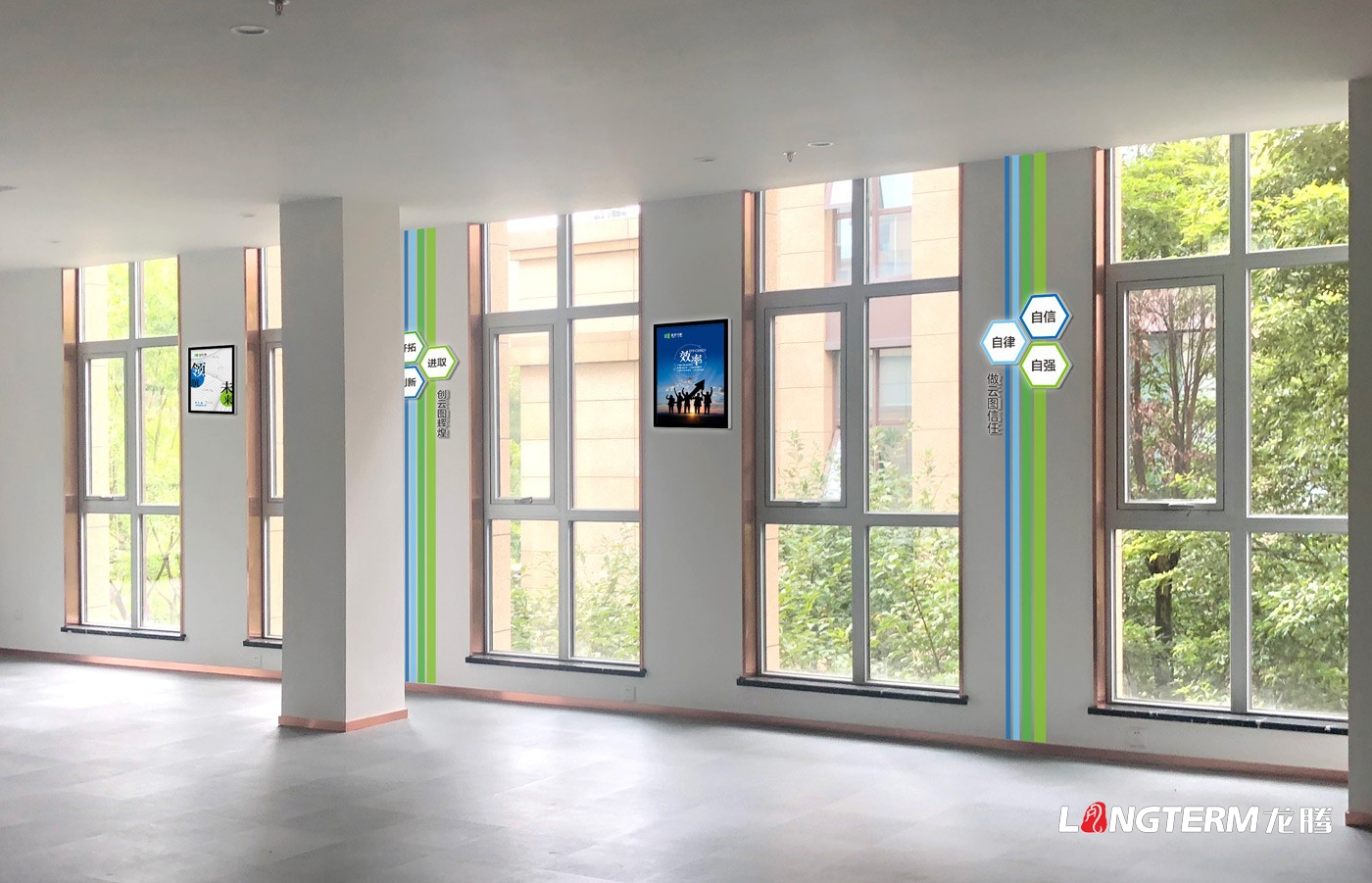 成都盛世云图信息技术有限公司文化墙设计