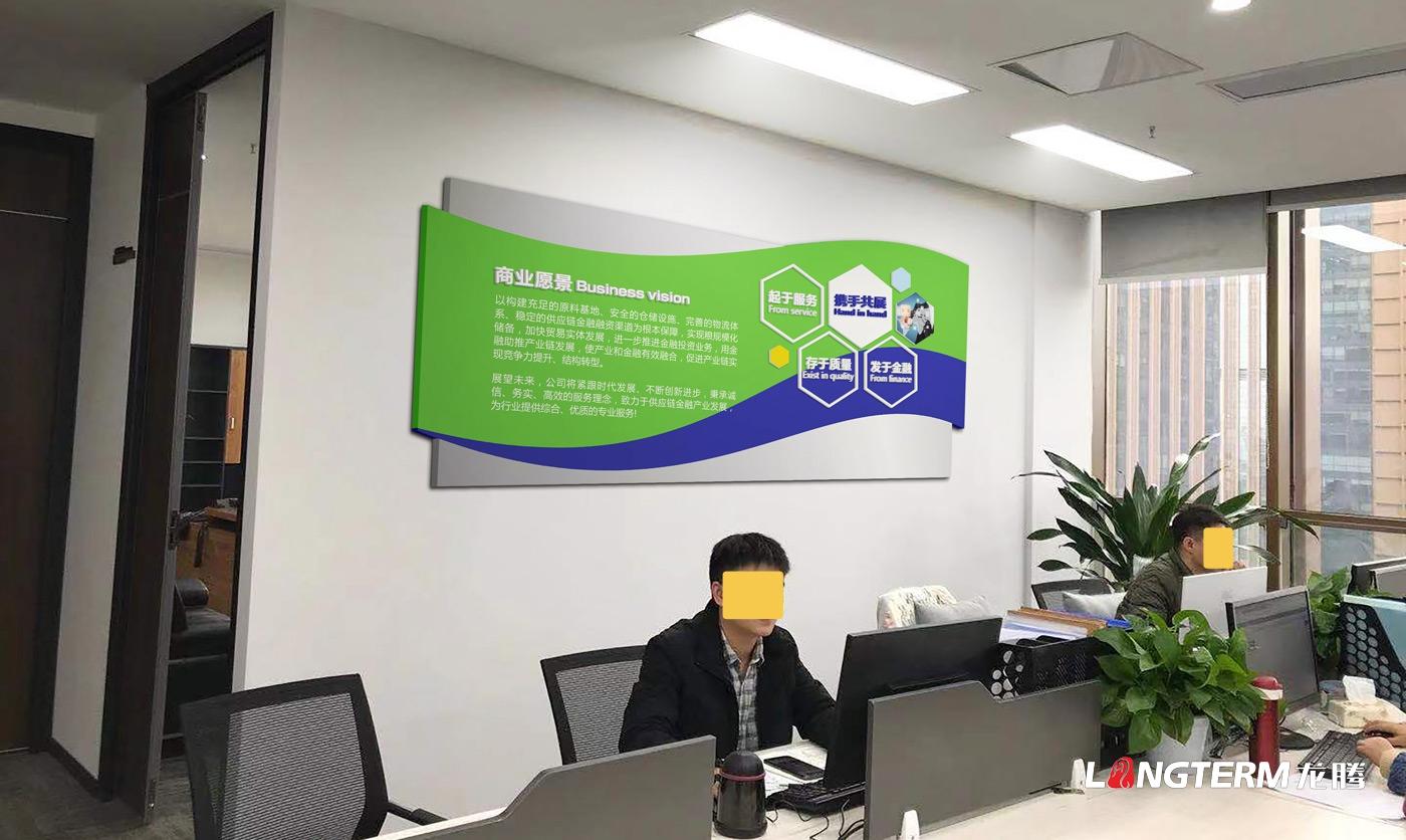 中建投(成都)供应链管理有限公司文化墙设计