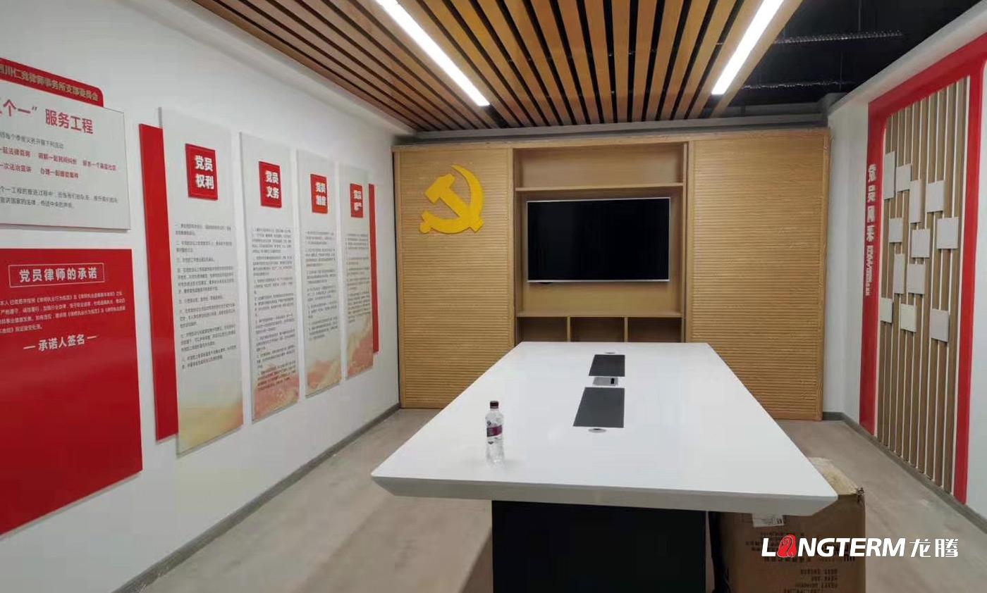四川仁竞律师事务所党建文化建设_党员活动室及楼梯过道文化设计