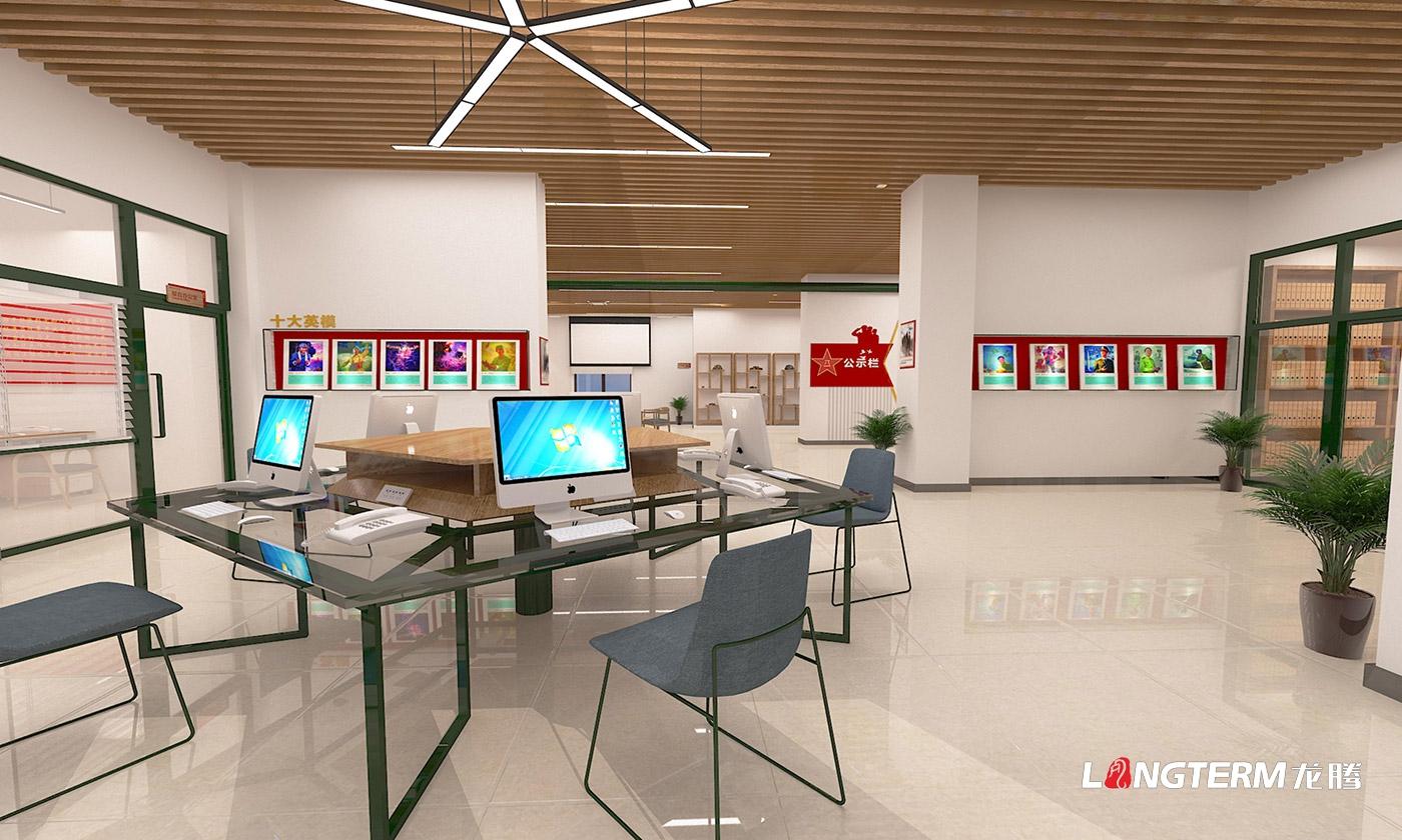 德格县退役军人之家办公室装修设计与文化建设
