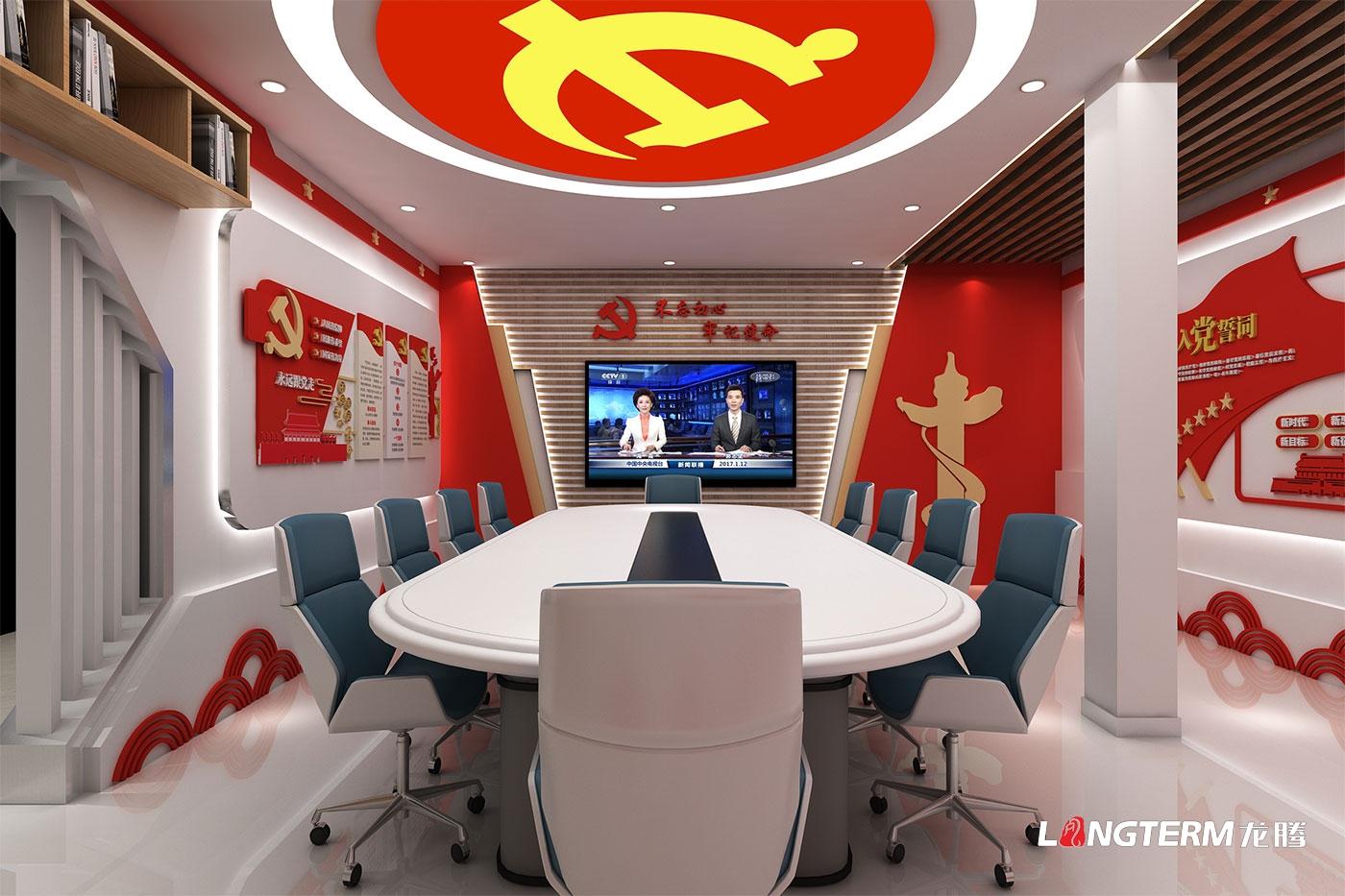 四川新豪道路工程有限公司党建室及企业文化建设
