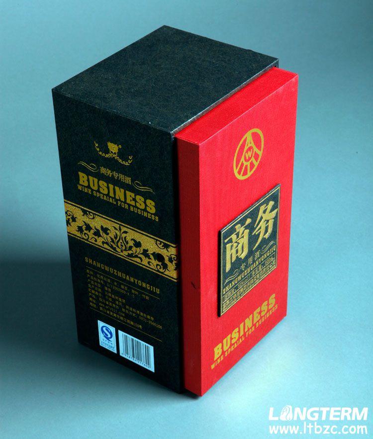 五粮液商务酒包装设计