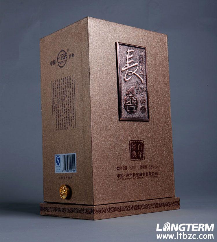 泸州长窖酒包装设计