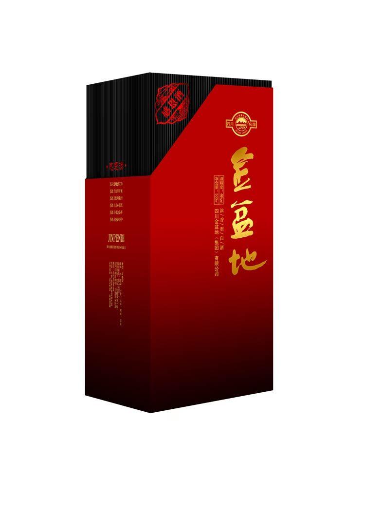 金盆地酒盒包装 精装酒盒包装设计
