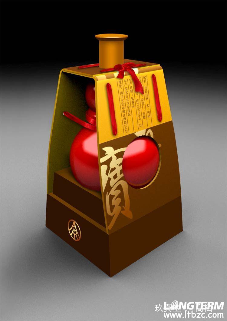 九真宝酒盒包装设计