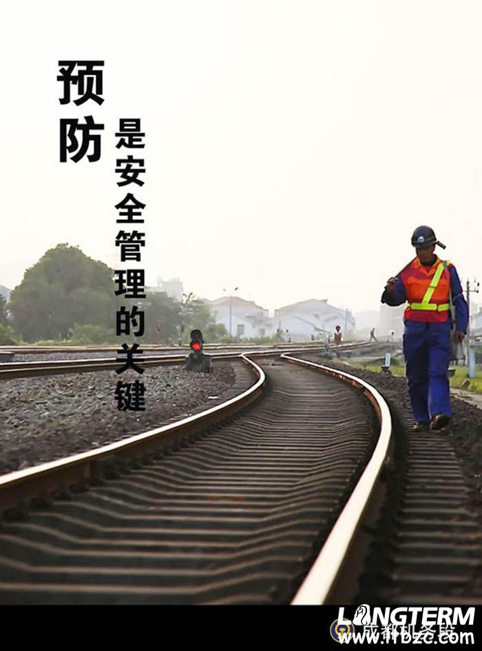 铁路手绘海报