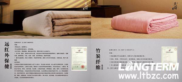 寿昌号产品手册设计