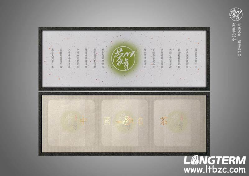 蒙芽茶包装设计