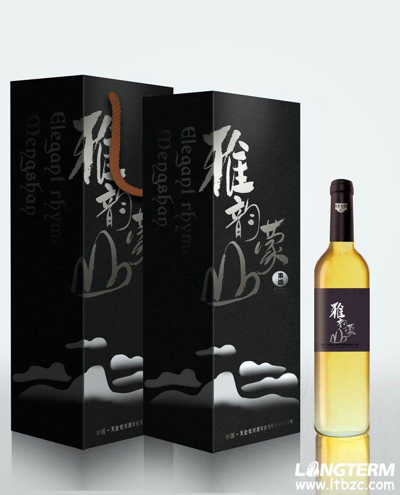 雅韵蒙山果酒包装盒设计