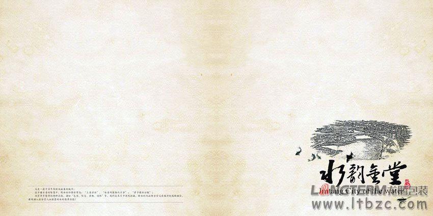 金堂县宣传画册设计