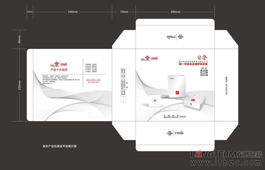 易安包装盒设计 - 产品包装设计