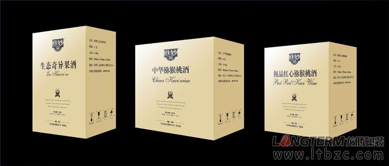 欣妙果酒包装设计