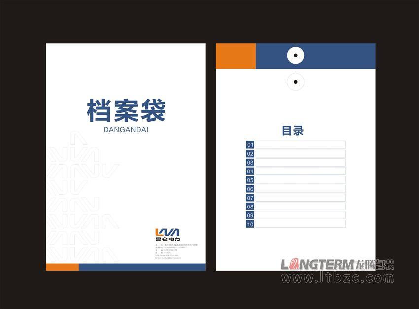 四川昆仑电力工程有限公司宣传物料设计