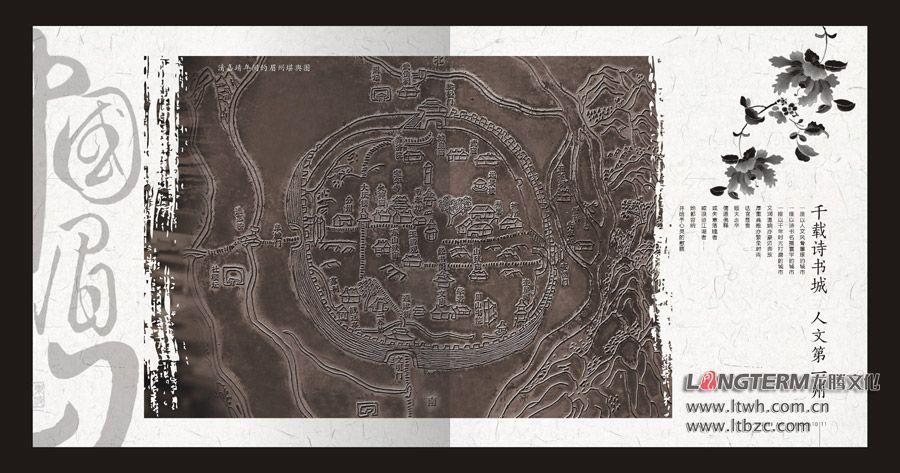 眉山城市形象画册设计